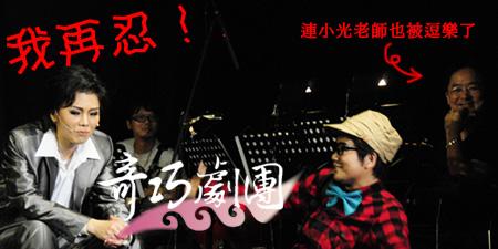 2011我忍2