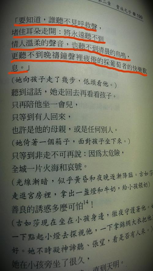 高加索灰闌記.jpg