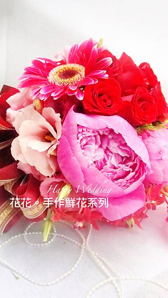 牡丹花系列-4