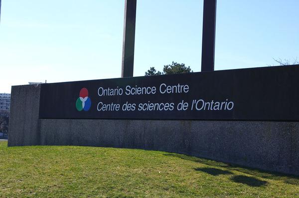 Ontario Science Centre-002.jpg