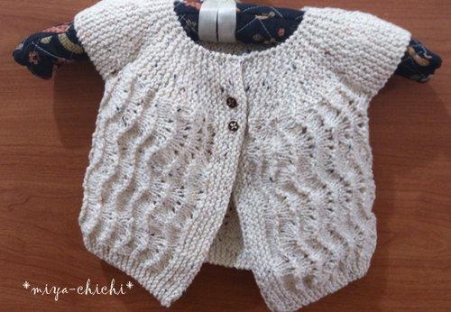 直式編織小外套
