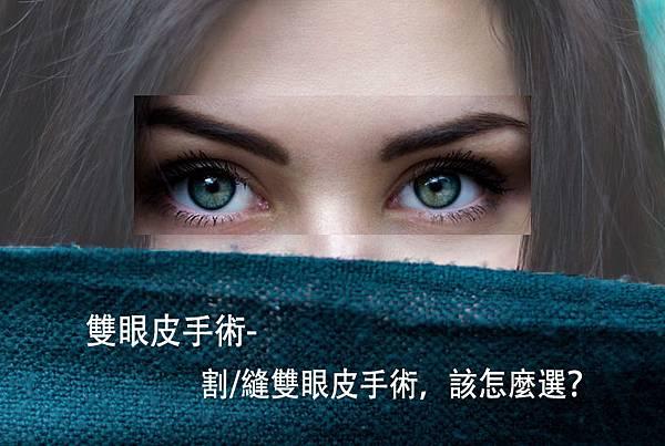 people-2605526_960_721220.jpg