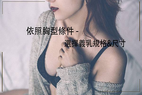 fashion-2940203_960_7210100.jpg