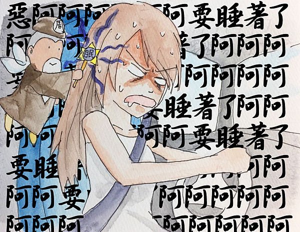 S__58531852拷貝.png