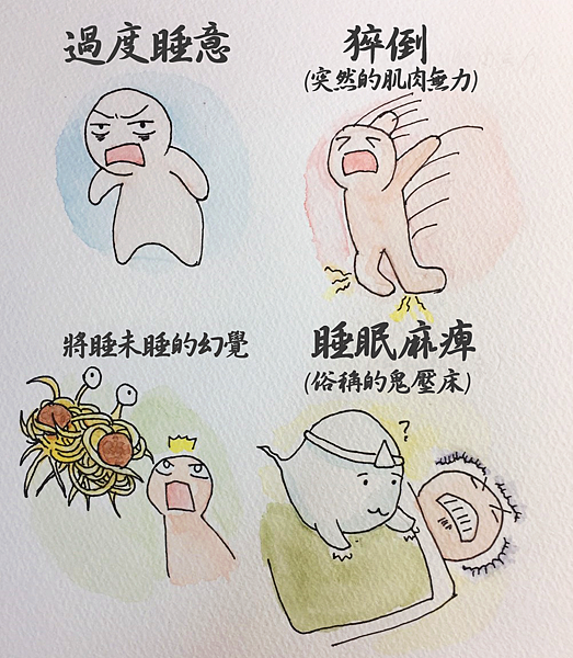 S__58531850拷貝.png