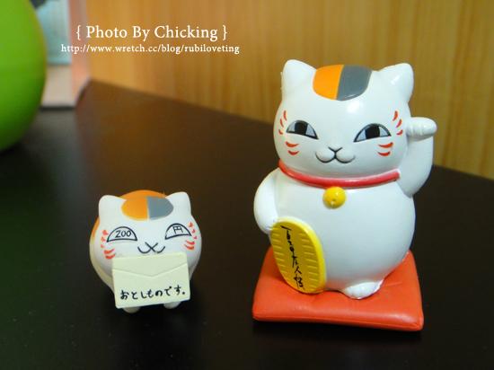 10/24* 台北捷運扭蛋-貓咪老師