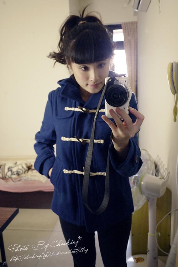寶藍牛角外套