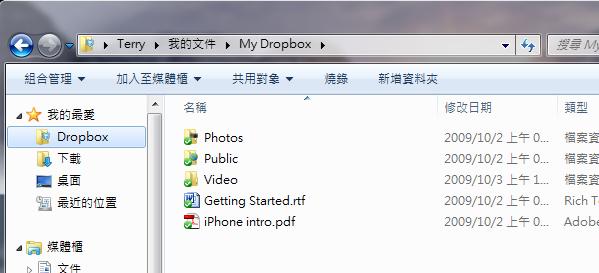 dropbox-1.png