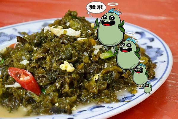 菜市子-阿興現撈海鮮-6.jpg