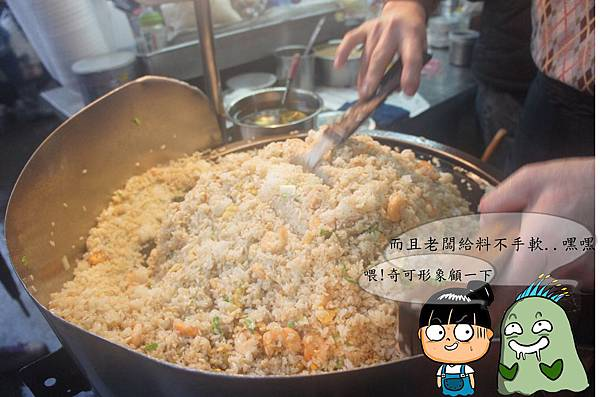 nana媽-炒飯-3(試跑)
