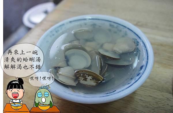 nana媽-炒飯-10(試跑)