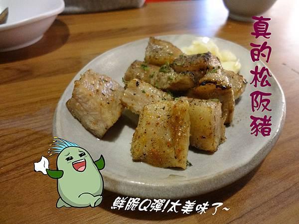 奇可_小南亭_13