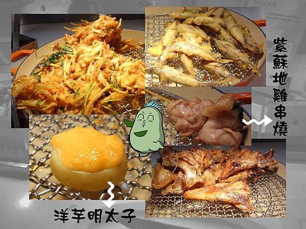 奇可-嚮食天堂-11.jpg