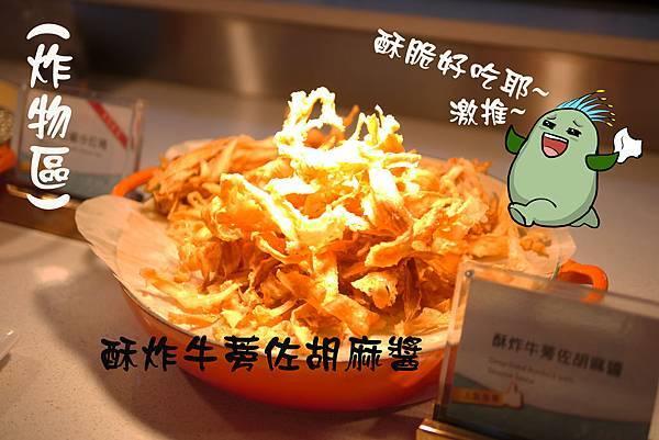奇可-嚮食天堂-12.jpg