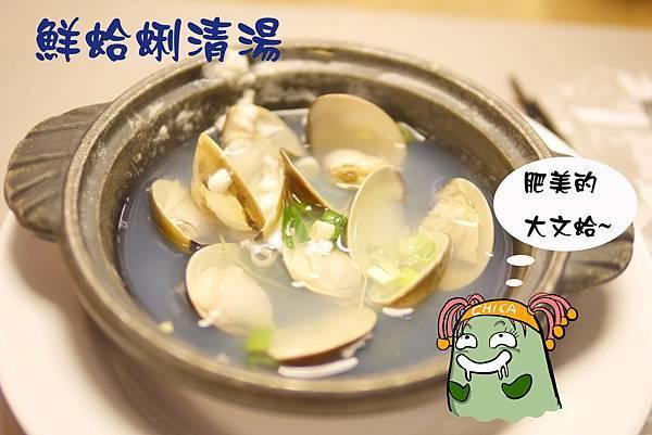奇可-嚮食天堂-17.jpg
