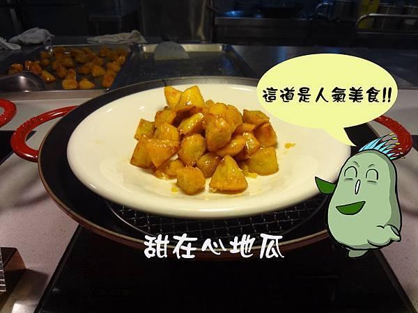 奇可-嚮食天堂-20.jpg