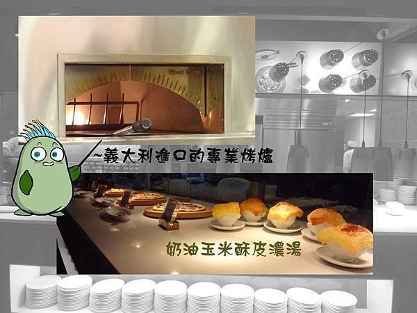 奇可-嚮食天堂-23.jpg