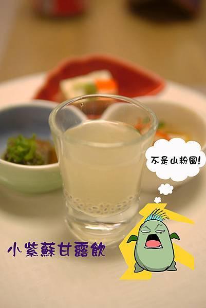 奇可-嚮食天堂-27.jpg