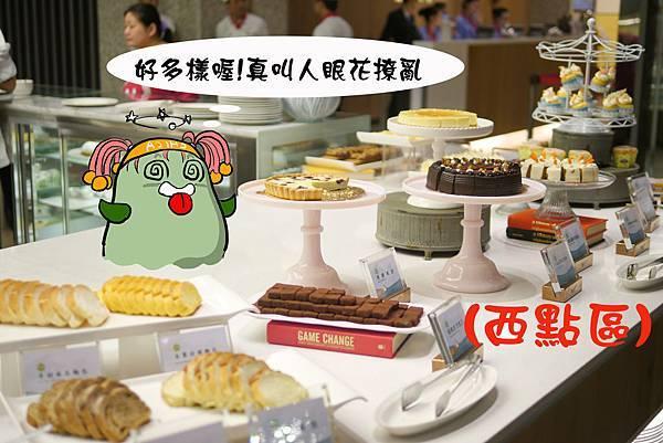 奇可-嚮食天堂-29.jpg