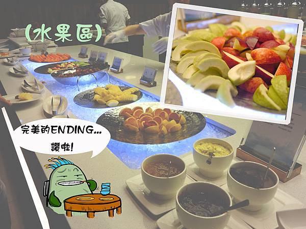 奇可-嚮食天堂-39.jpg