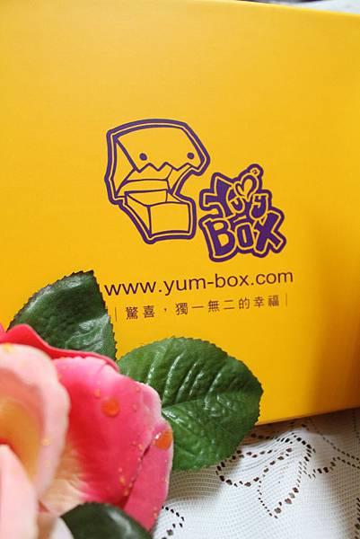 yummy box-2.JPG
