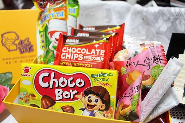 yummy box-4.JPG