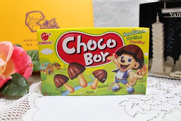yummy box-11.JPG