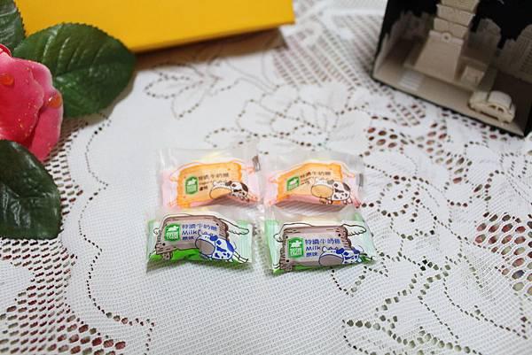 yummy box-21.JPG