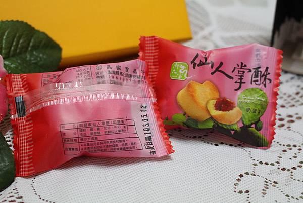 yummy box-23.JPG