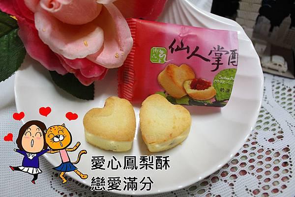 yummy box-24.JPG