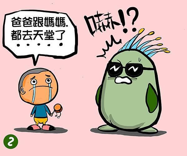 奇可奇卡FUN台灣--第五彈P2