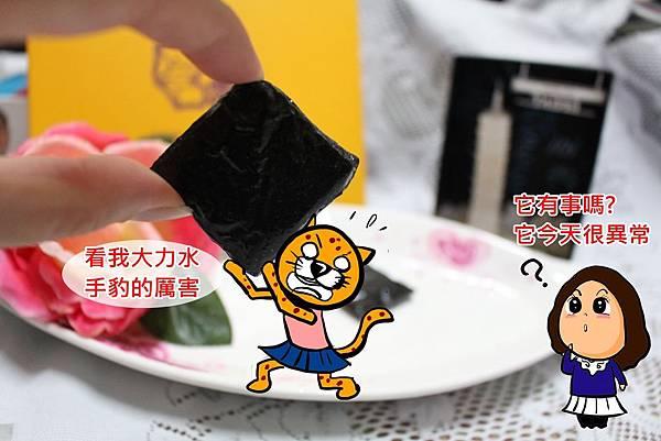 yummy box-28.JPG