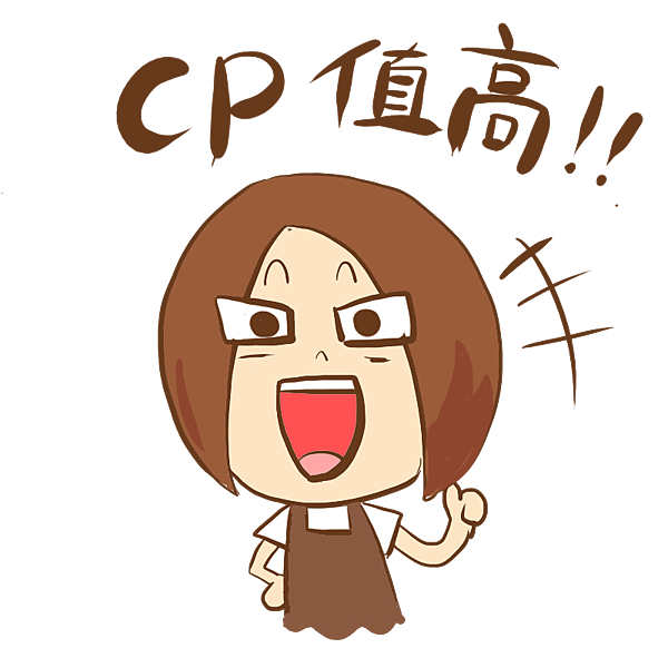 YUKI-CP值高.png
