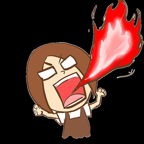 YUKI-噴火.png