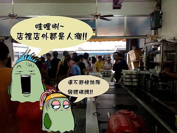 奇可-豐春冰菓店-2.jpg