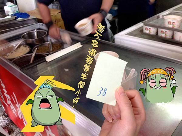 奇可-豐春冰菓店-3.jpg