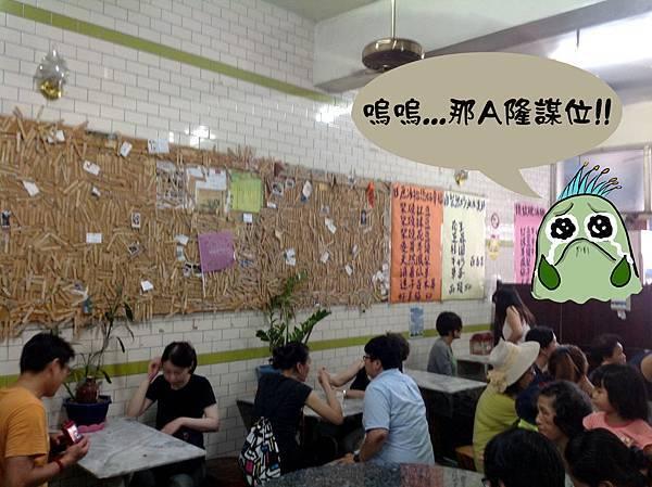 奇可-豐春冰菓店-4.jpg