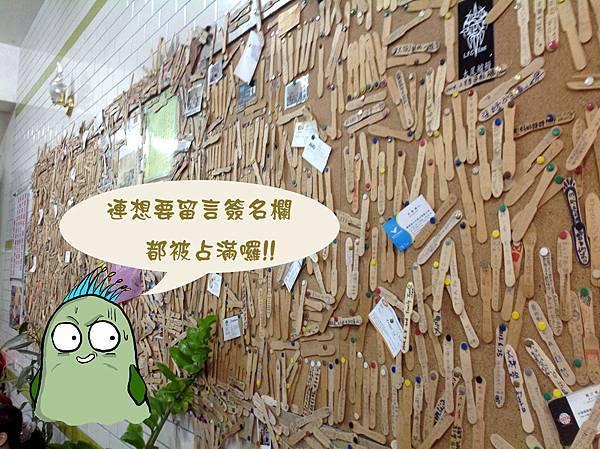 奇可-豐春冰菓店-8.jpg