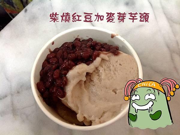 奇可-豐春冰菓店-9.jpg