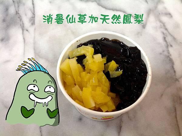 奇可-豐春冰菓店-10.jpg