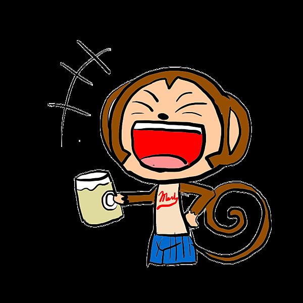 謎猴--乾杯啦.png