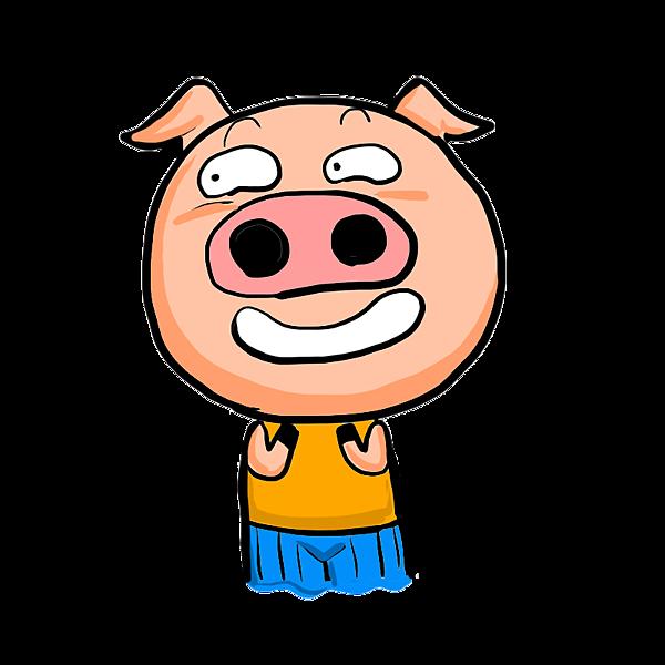豬呔--裂嘴笑.png