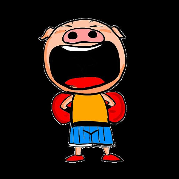 豬呔--仰頭張嘴.png