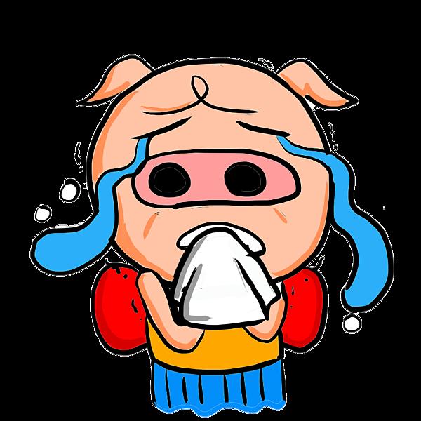 豬呔--好吃到流淚~.png