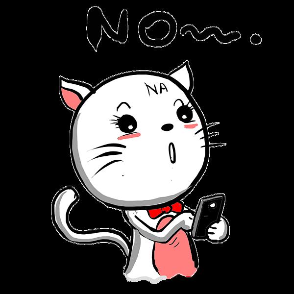NANA貓--低頭族.png