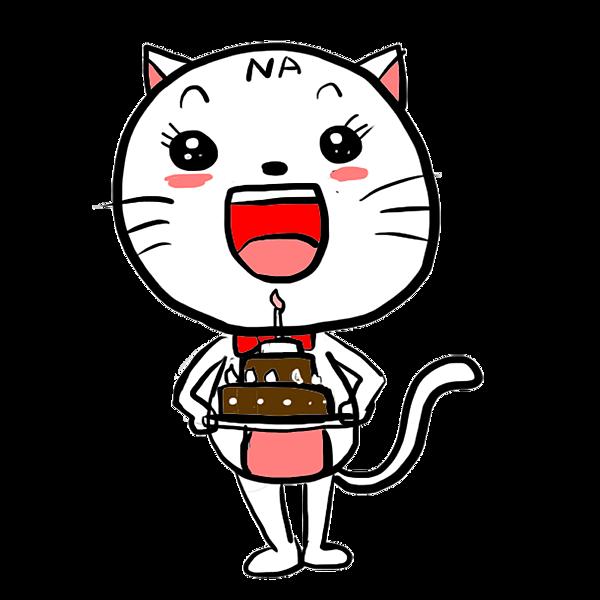 NANA貓--拿蛋糕.png