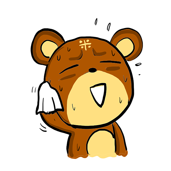 踢米熊--好熱阿.png