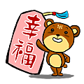 踢米熊--幸福御守.png