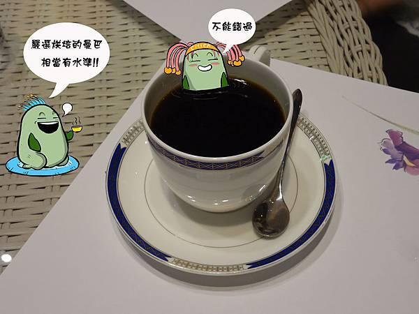 有幸福咖啡-21.jpg