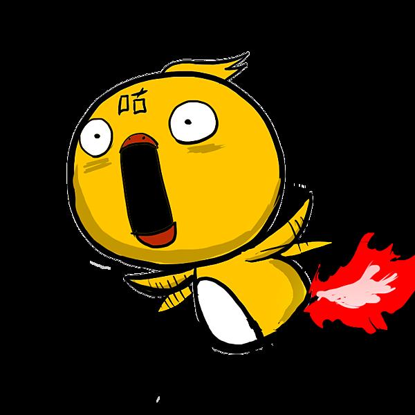 布咕--火燒屁股